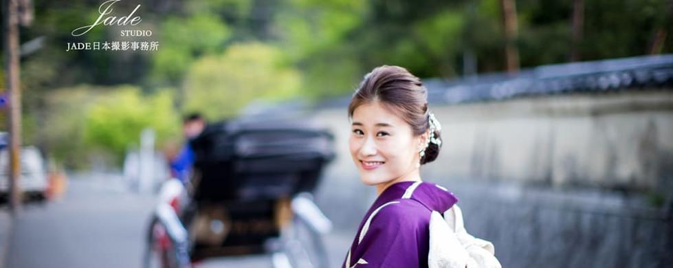 Kimonowalk-147.jpg