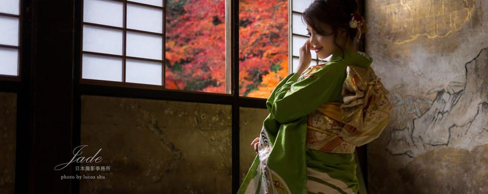 Kimonowalk-187.jpg