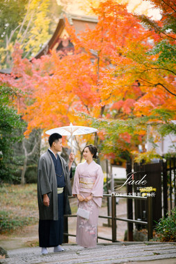 Kimonowalk-033.jpg