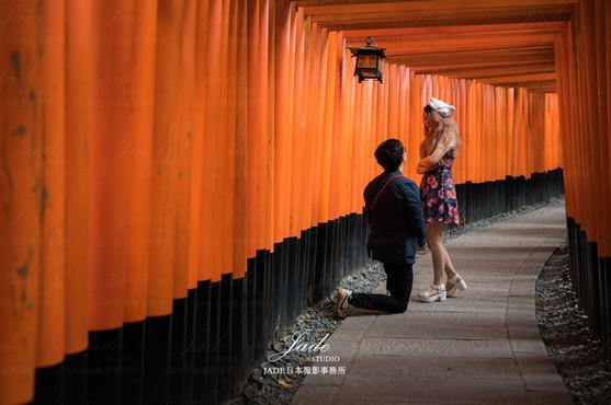 Proposal-007.jpg
