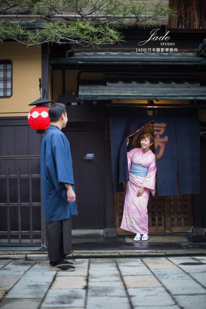 Kimonowalk-042.jpg