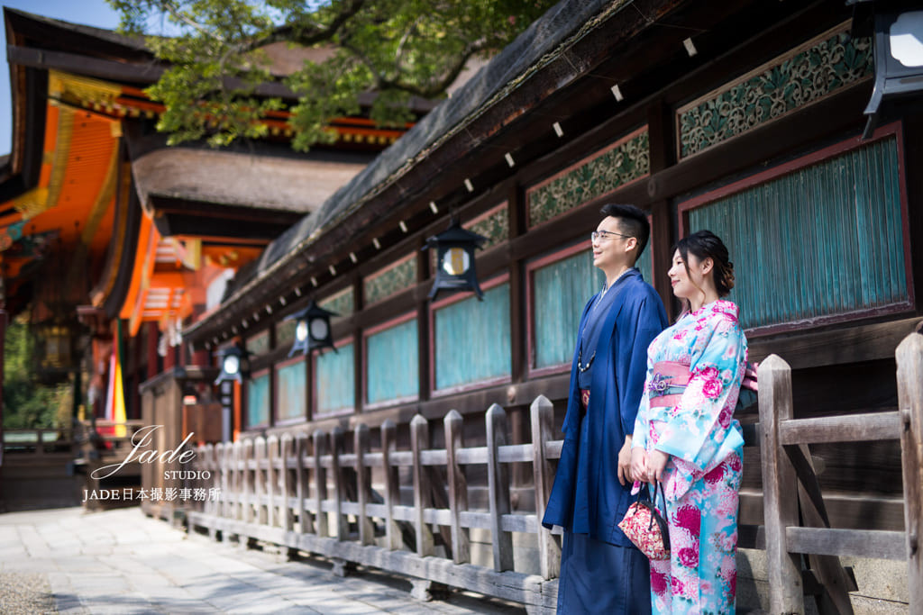 Kimonowalk-205.jpg