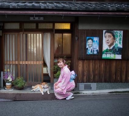 Kimonowalk-025.jpg