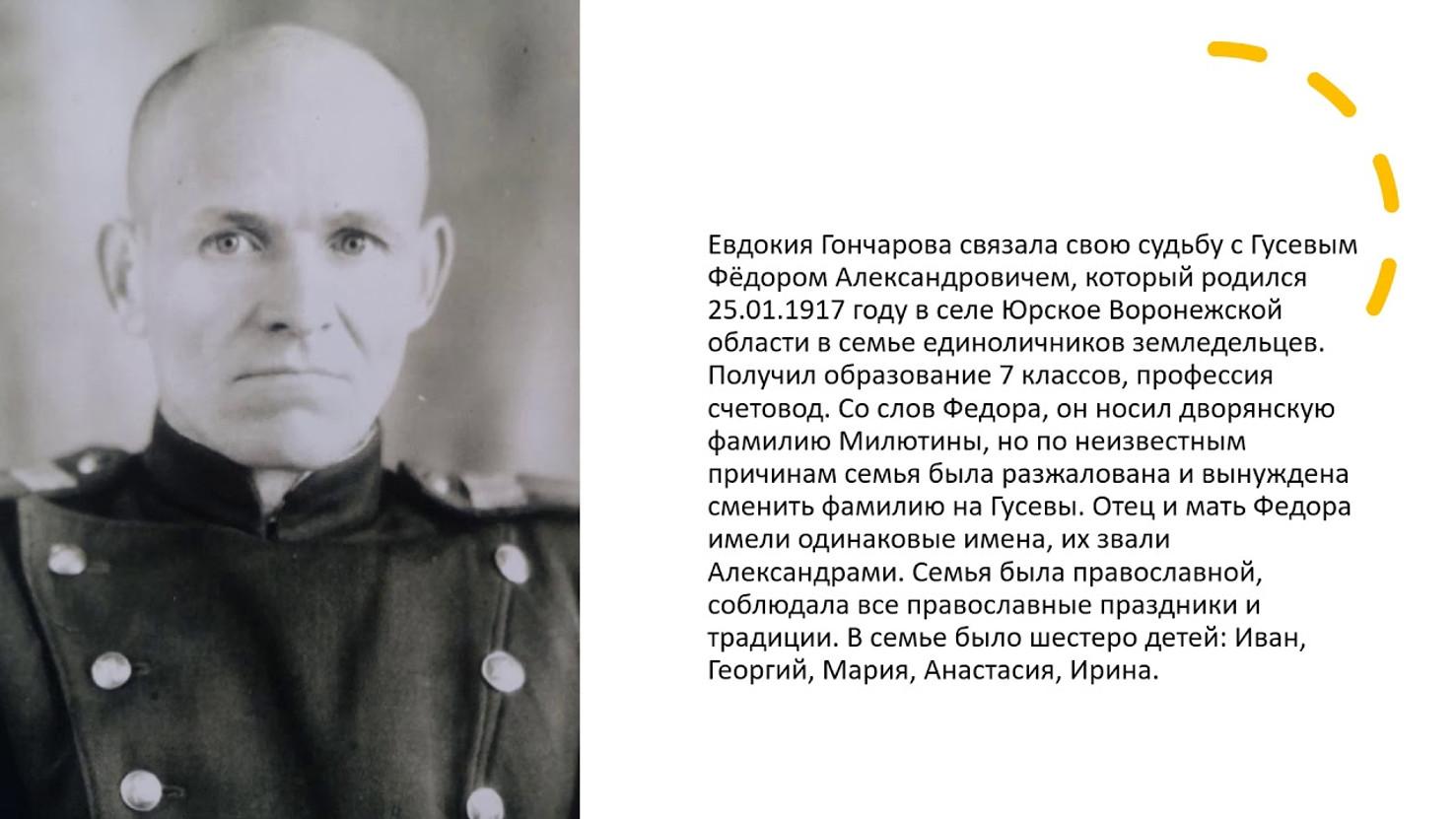 """Сочинение """"Любовь, длинною в жизнь"""" Масленникова Анна Алексеевна"""