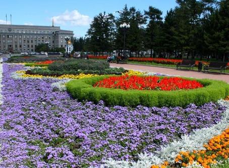 Онлайн-фестиваль «Цветущий Иркутск»