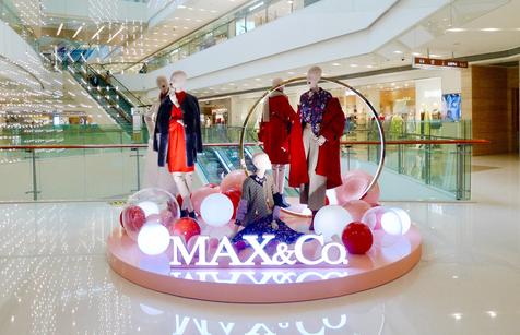 MAX&Co. FW18