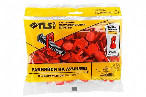 система выравнивания плитки tls-profi Зажим 2мм 100 шт
