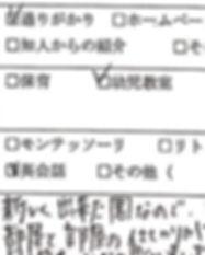 20190518_花岡ゆかり-1_edited.jpg