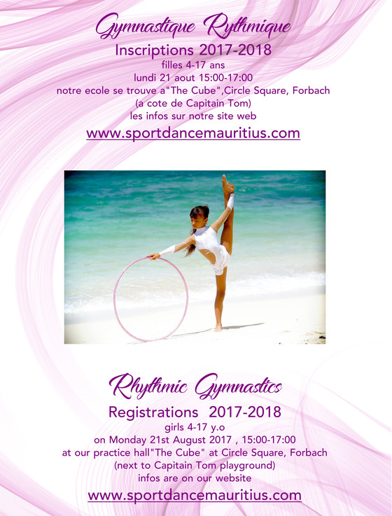Additional registrations for 2017-2018