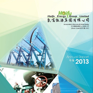 2013 Announcement & Annual Report