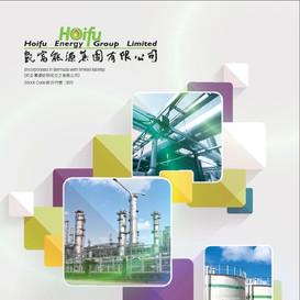2015 Announcement & Annual Report