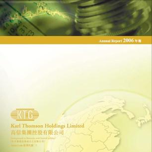 2006 公告與年報