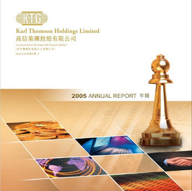 2005 Announcement & Annual Report