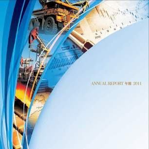2011 Announcement & Annual Report