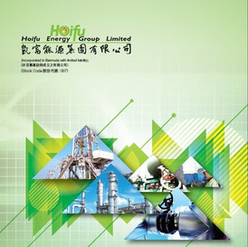 2014 Announcement & Annual Report