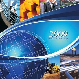 2009 公告與年報