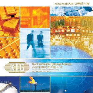 2008 公告與年報
