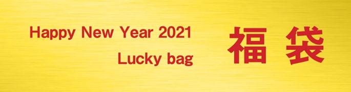 2020-11-23 16.13のイメージ.jpg