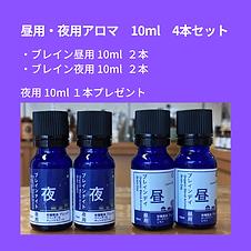 アロマ LINE相談-4.png