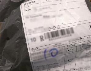 見た瞬間に怪しい、、国際郵便