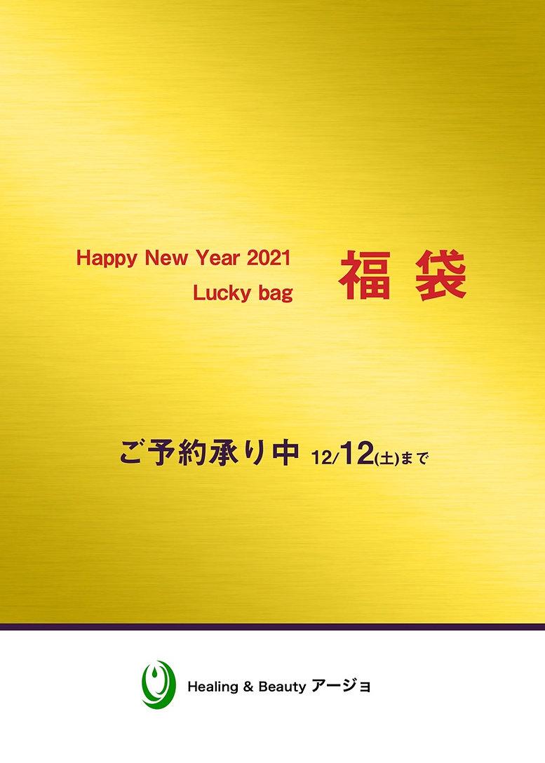 2020-11-14 15.45のイメージ.jpg