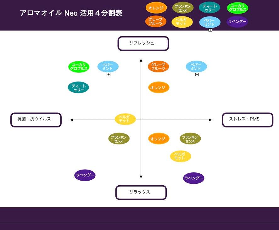 2021-01-01 17.09のイメージ.jpg