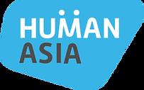 휴먼아시아 로고.png