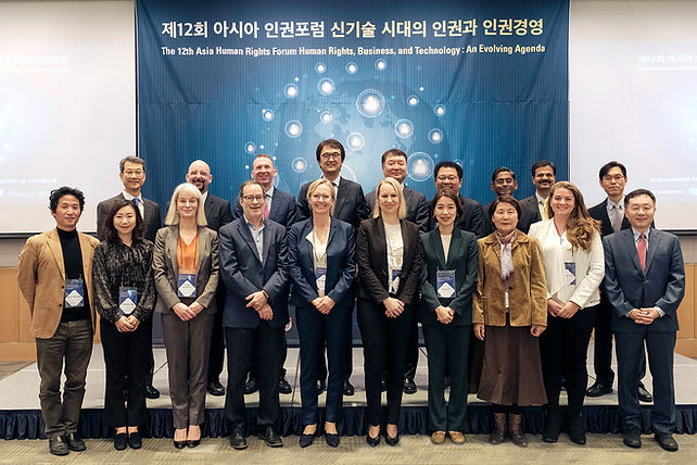 2019,-제12회-아시아-인권포럼-1.jpg