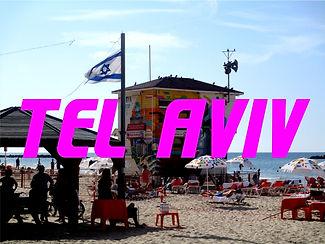 TelAviv_SuperPopBoy.jpg