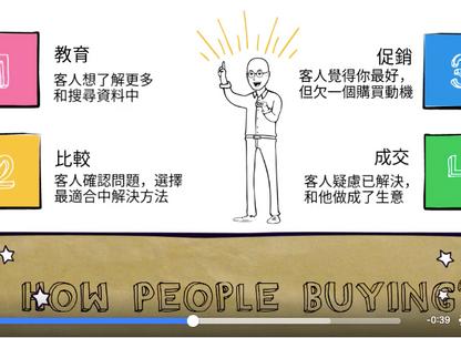 與其咁難請到好的sales ,不如請個平凡的sales