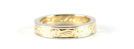 Bespoke engraved two colour gold wedding band handmade by HR Jewellery Designs, Hampshire / West Sussex