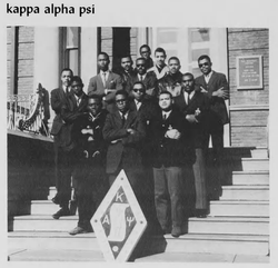 epsilon chapter kappa alpha psi 1967 yea