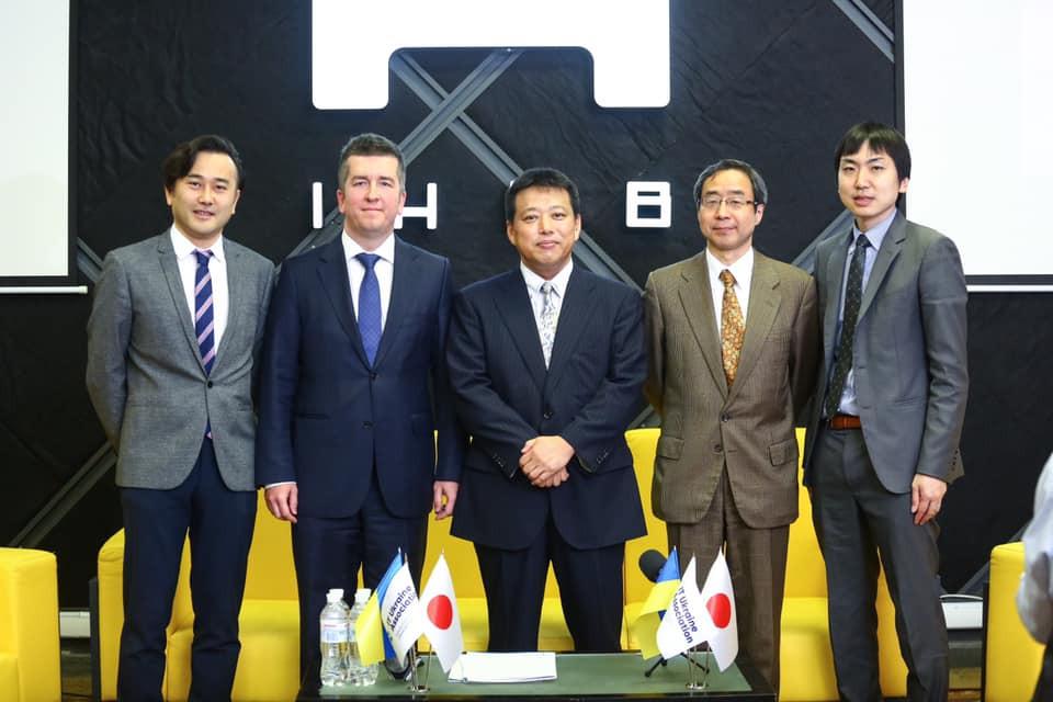 筆者、ITウクライナ協会理事、JASIPA副理事、日本大使館関係者