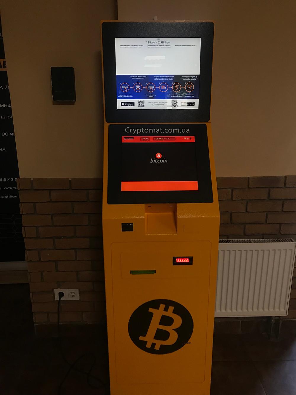 Blockchain Hub KyivのBitcoin自動販売機