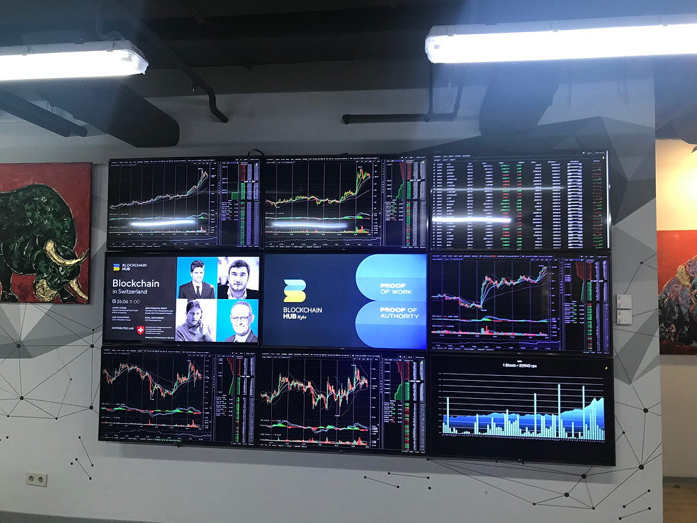 Blockchain Hub Kyivのトレーディングフロア
