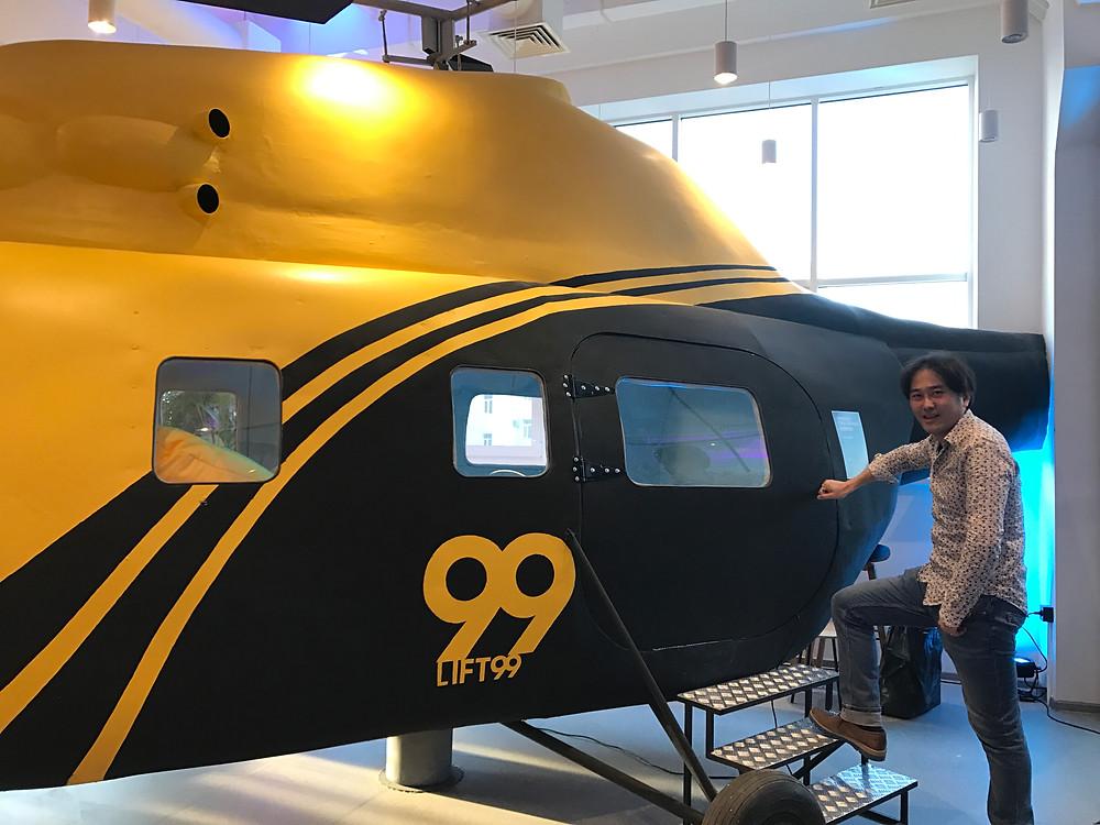 LIFT99キエフハブ内のヘリコプター型のSkypeルーム