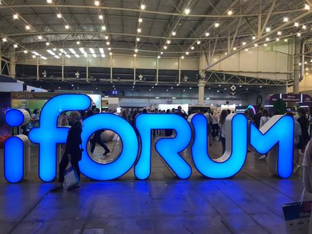 ウクライナ最大のIT見本市 iForum2019 レポート 新大統領ゼレンスキー氏も来訪