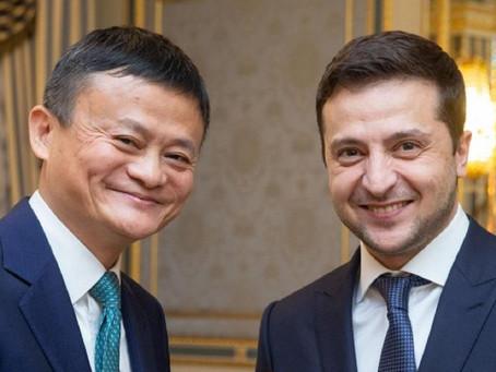 アリババ創業者、前会長のジャック・マー(馬雲)氏がウクライナを電撃訪問!!ウクライナへ大規模な投資とIT開発拠点を置くことを発表。