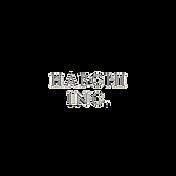 HABCHI INC - GREY_edited.png