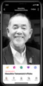 Masuhiro Yamamoto Verified Sage Channel