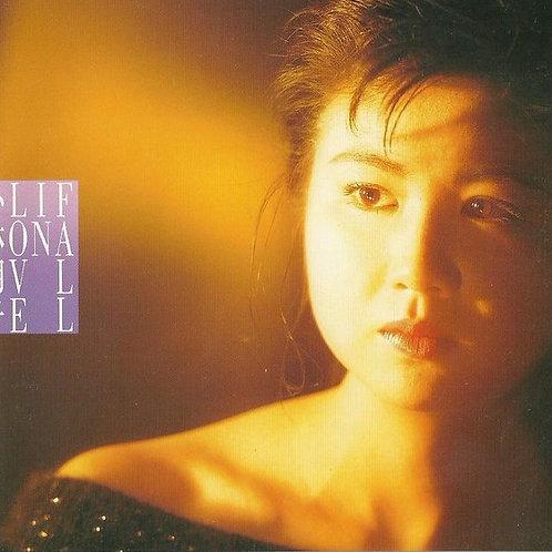 小林明子 - Fall In Love