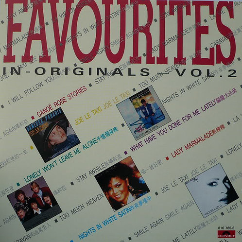 Various – Favourites In Originals — Vol. 2
