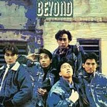 Beyond 舊日足跡