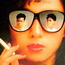 Raidas 吸煙的女人 45rpm