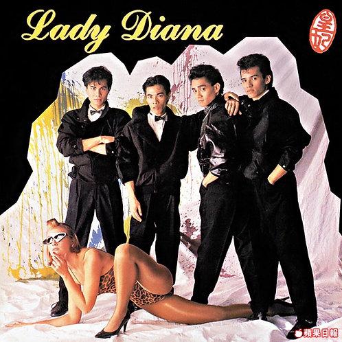 皇妃樂隊 Lady Diana