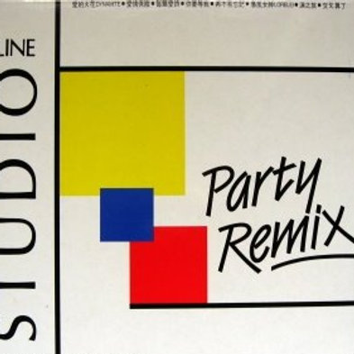 Studio Line Party Remix