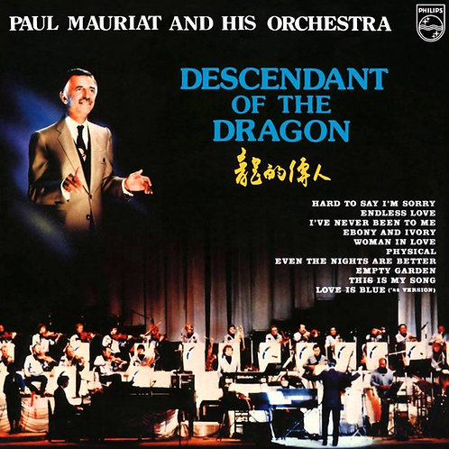Paul Mauriat and His Orchestra - Descendant of the Dragon 龍的傳人