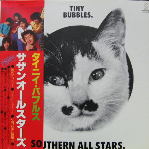 Southern All Stars ‎– Tiny Bubbles