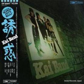 Kai Band – 誘惑