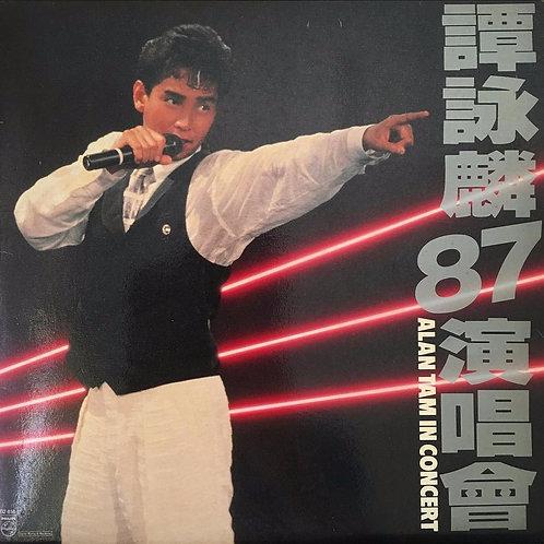 譚詠麟 87'演唱會 (2LP)